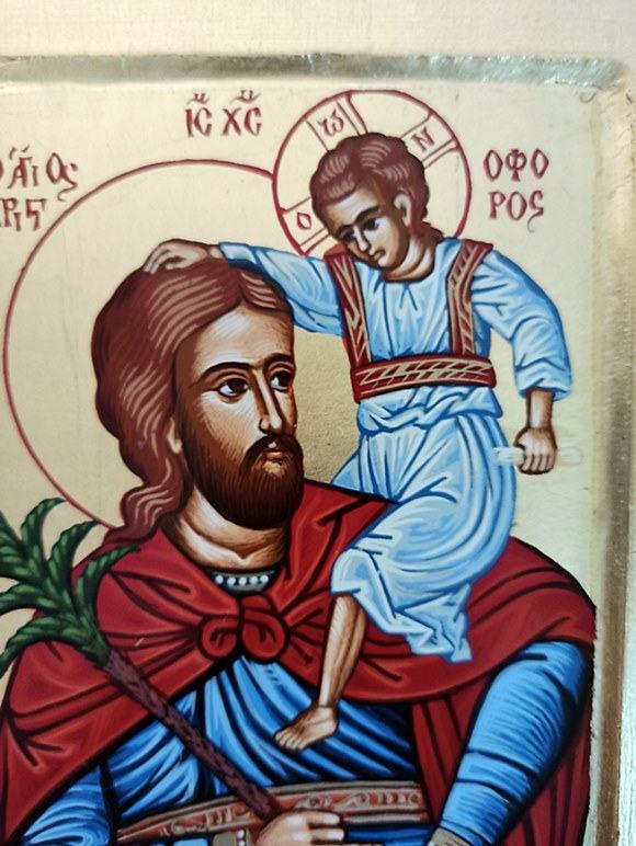 Na prezent ikona bizantyjska z wizerunkiem Świętego Krzysztofa Artdeco sklep