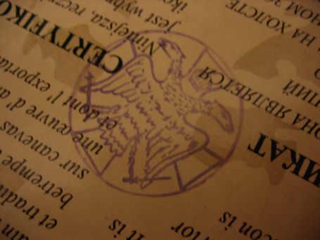 Certyfikat Ikony Bizantyjskiej - greckiej
