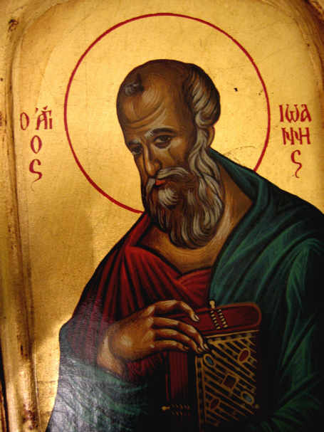 Ikona św. Jana Chrzciciela - Ewangelisty