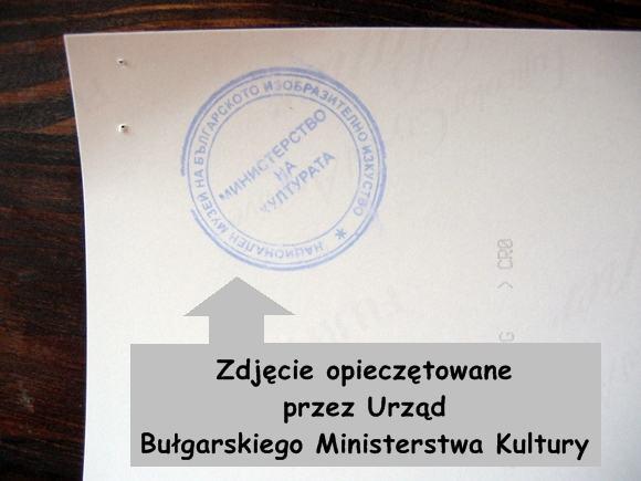 Pieczęć Bułgarskiego Ministerstwa Kultury
