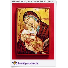 ELEUSA Madonna Wielce łaskawa, miłująca - VIRGIN AND CHILD, GREAT GRACE (MP 126)