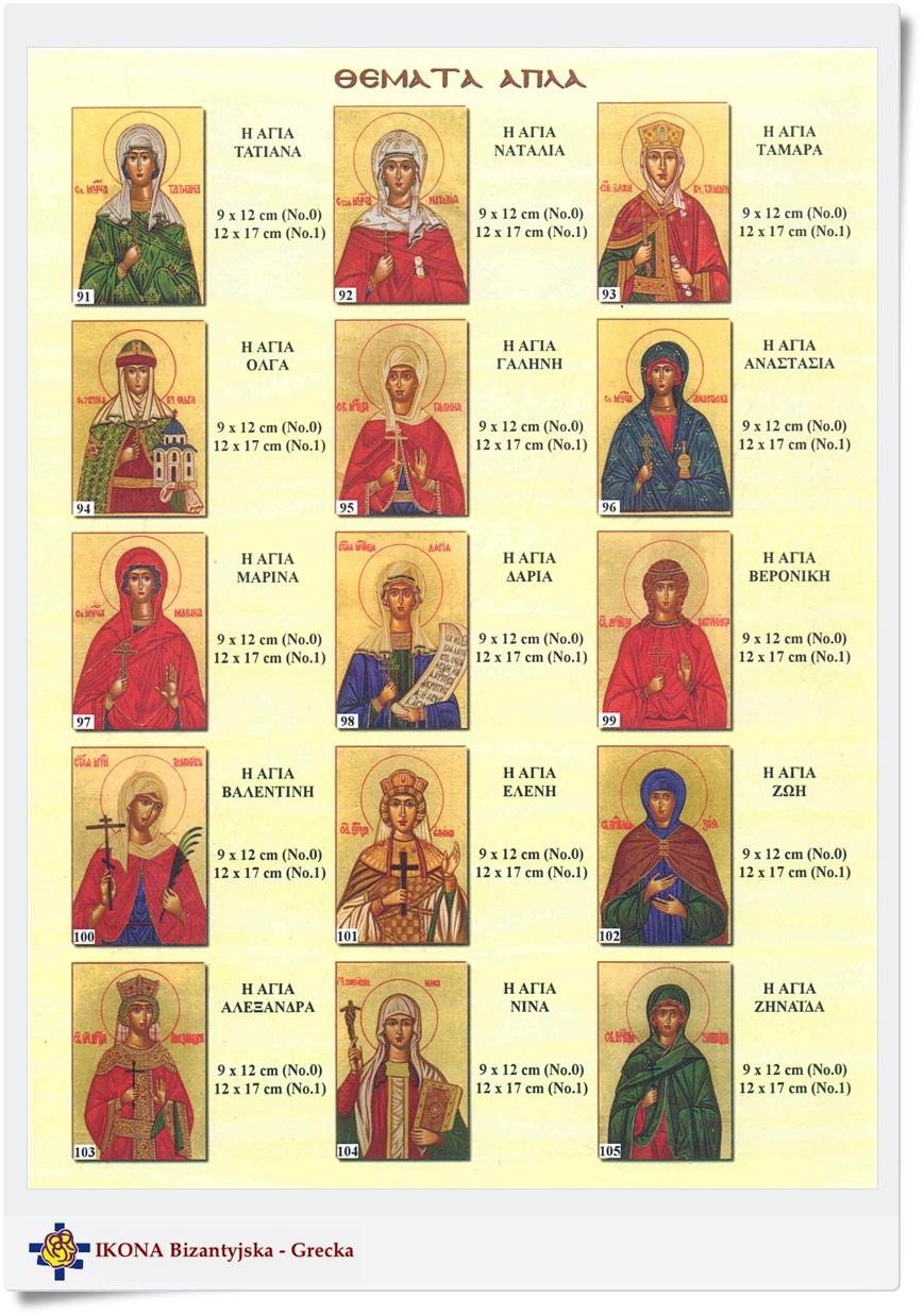 Ładna ikona bizantyjska na uroczystość komunii świętej